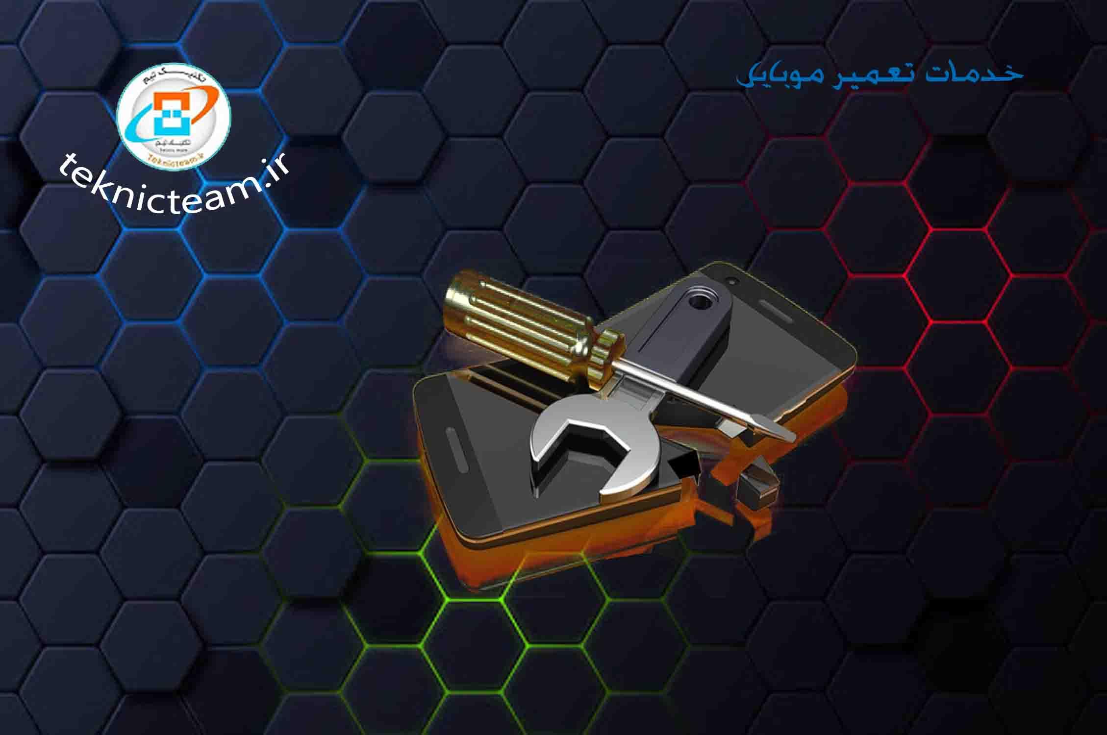 Read more about the article عمر مفید باتری گوشی   خرید باتری اورجینال   تکنیک تیم